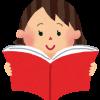 競艇(ボートレース)に関する情報雑誌の特徴や内容をご紹介!