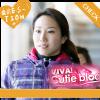 女子ボートレーサーリレーブログ「VIVA!キューティーブログ」質問募集!今回は加藤綾選手!