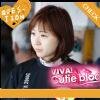 女子ボートレーサーリレーブログ「VIVA!キューティーブログ レディースインフォメーション質問コーナー」今回は西岡育未選手!サイン入り写真をプレゼントキャンペーンも!