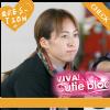 女子ボートレーサーリレーブログ「VIVA!キューティーブログ レディースインフォメーション質問コーナー」今回は関野文選手!