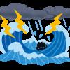 競艇場の波を読むべし!引波・キャビるって何?水面の状態でレース結果は大きく変わる!