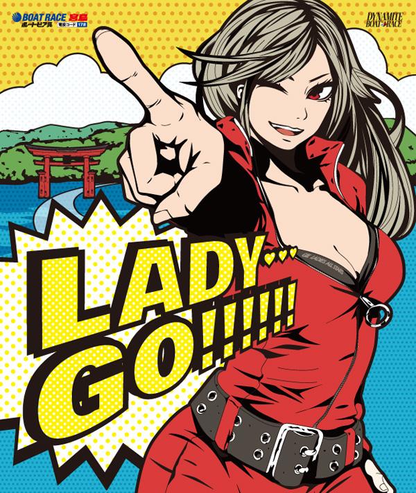 女性競艇レーサーの祭典♪1stレディースオールスター!レポ!