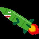 ミサイル緊急警報(Jアラート)発信時のボートレース中止についてお知らせ