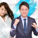 10月2日(火)18時00分頃から文化放送の番組「スポーツDASH NEXT」平石和男選手がラジオに出演