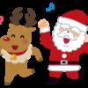2018年度版!競艇場のクリスマスイベント特集