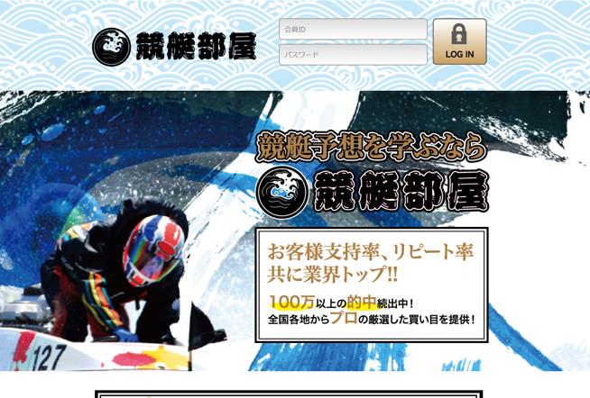 競艇 結果 全国 ボートレースからつ Official