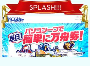 SPLASH!!!